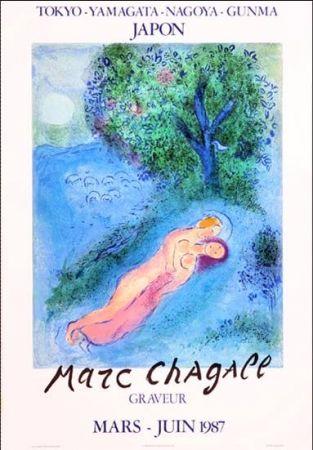 Lithograph Chagall -  La Leçon de Philetas