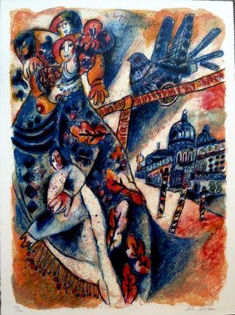 Lithograph Tobiasse - La Longue Mélopée des Vases de Venise