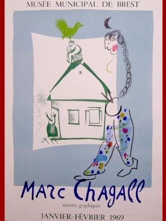 No Technical Chagall - LA MAISON DE MON VILLAGE