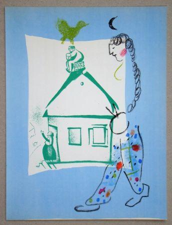 Lithograph Chagall - La Maison De Mon Village