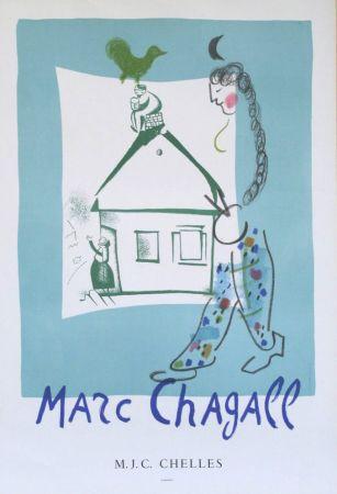 No Technical Chagall - '' La Maison de mon Village '' - CHELLES