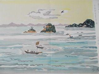 Lithograph Brayer - La mer interieure