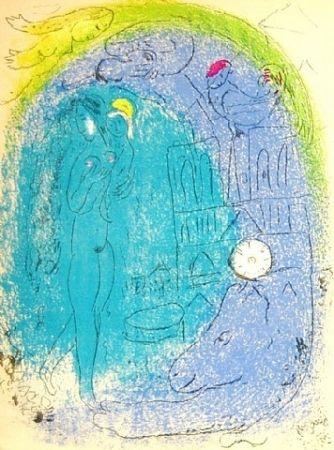 Lithograph Chagall - La Mere Et L'Enfant Avant La Dame De Notre