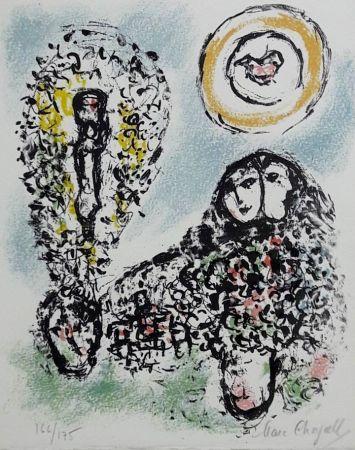 Lithograph Chagall - La mise en mots