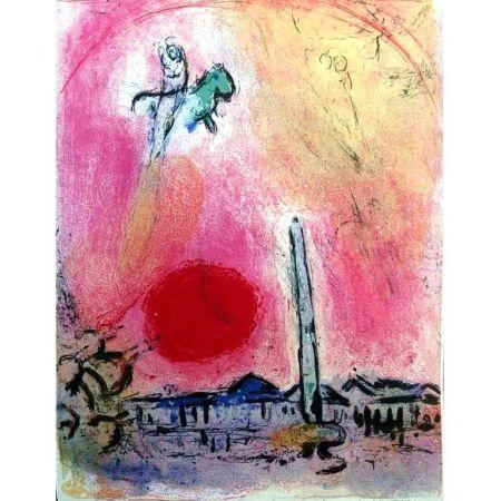 Lithograph Chagall - La Place De La Concorde