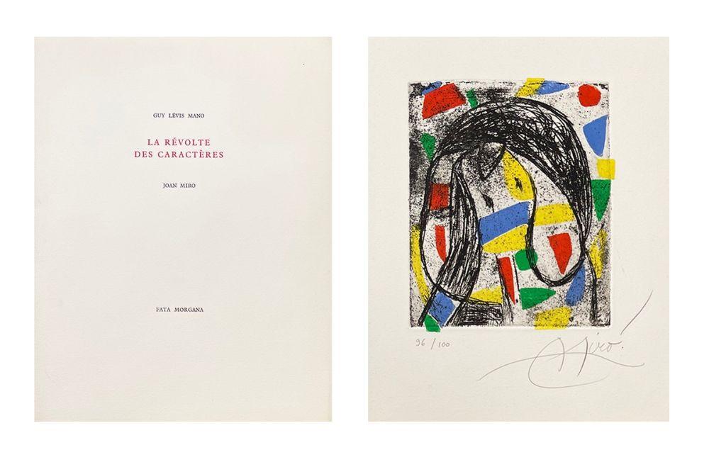 Illustrated Book Miró - La révolte des caractères