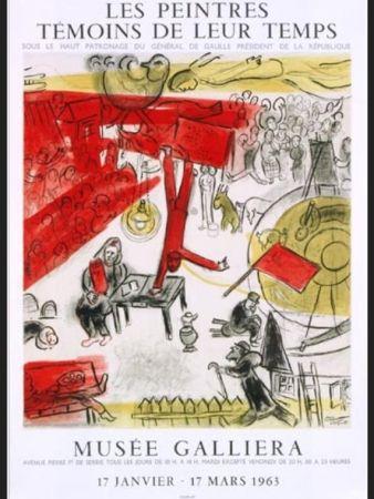 Lithograph Chagall - LA REVOLUTION