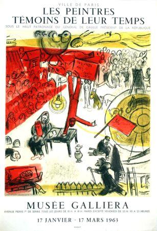 Lithograph Chagall - La Revolution  Les Peintres Temoins de Leur Temps