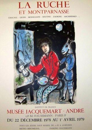 Poster Chagall - La ruche