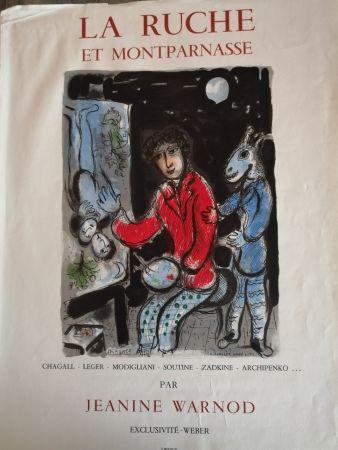 Poster Chagall - La Ruche - affiche