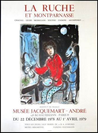 Poster Chagall - La Ruche et Montparnasse