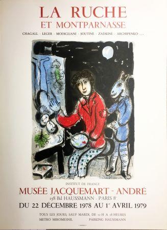 Lithograph Chagall - LA RUCHE ET MONTPARNASSE. Affiche en lithographie  par C. Sorlier (1978).