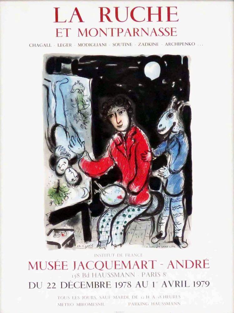 Lithograph Chagall - '' La Ruche Montparnasse ''