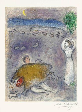 Lithograph Chagall - La Ruse de Dorcon (Dorcon's Strategy)