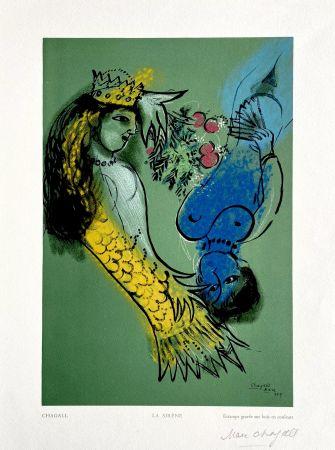 Woodcut Chagall - La Sirene