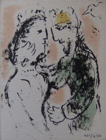 Lithograph Chagall - La tendresse - Carte de voeux 1980