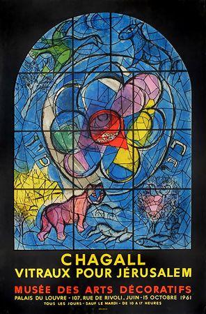 Lithograph Chagall - LA TRIBU DE BENJAMIN (Musée des Arts Décoratifs - Paris, 1961). Tirage original.