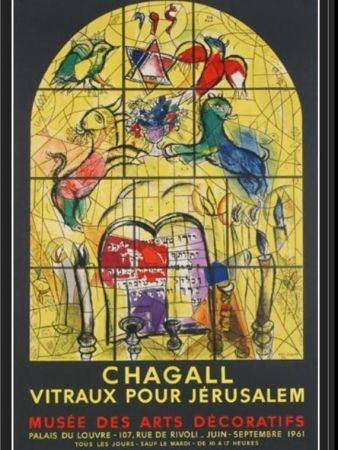 Lithograph Chagall - LA TRIBU DE LEVI
