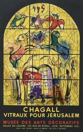 Lithograph Chagall (After) - LA TRIBU DE LEVI