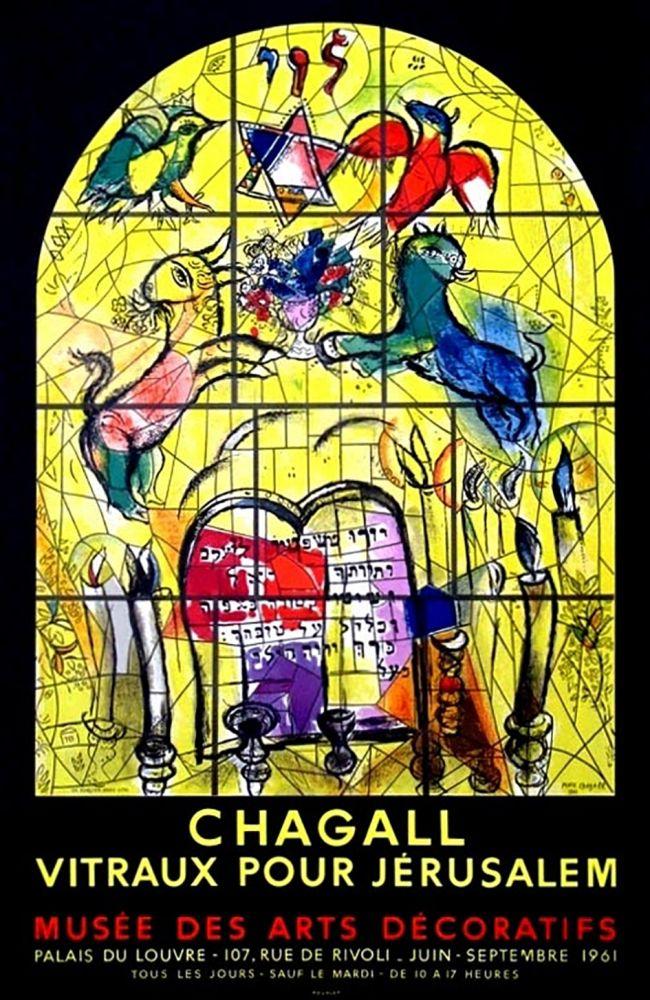 Poster Chagall - LA TRIBU DE LEVI (Musée des Arts Décoratifs - Paris, 1961). Tirage original.