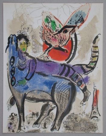 Lithograph Chagall - La vache bleue