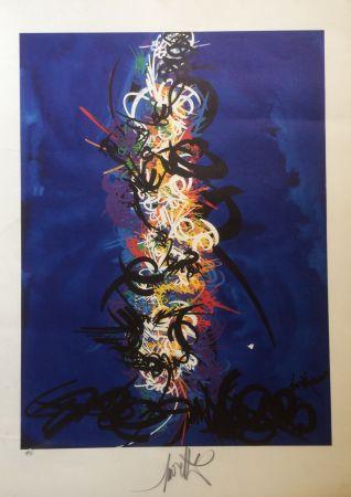 Lithograph Moretti - La valse à Mille temps