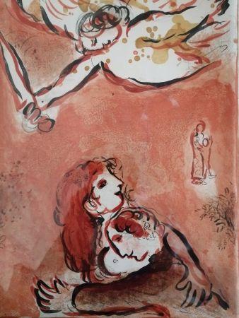 Lithograph Chagall - La Vierge d'Israel