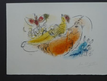 Lithograph Chagall - L'accordéoniste , 1957