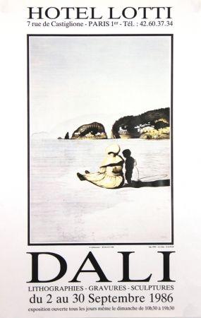 Offset Dali - L'Adoulesccence