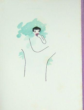 Illustrated Book Della Casa - L'albero delle more