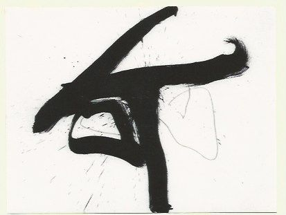 Etching Motherwell - Lament for Lorca