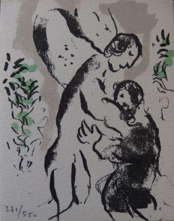 Lithograph Chagall - L'ange du bon secours - Carte de voeux 1977