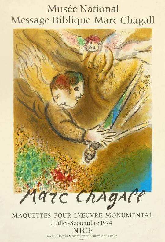 Lithograph Chagall (After) - L'Ange du jugement - Message Biblique