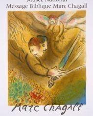 Lithograph Chagall - L'Ange du jugement. Affiche lithographique. 1974