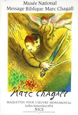 Lithograph Chagall - L'Ange du Jugement  Message Biblique
