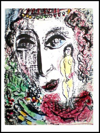Lithograph Chagall - L'APPARITION AU CIRQUE