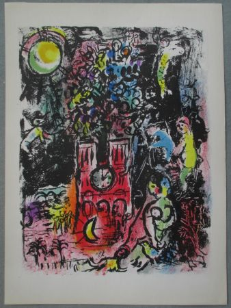 Lithograph Chagall - L'Arbre de Jessé