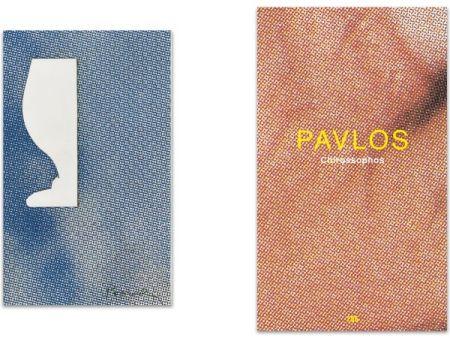 Illustrated Book Pavlos - L'Art en écrit