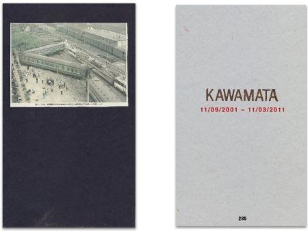 Illustrated Book Kawamata - L'art en écrit