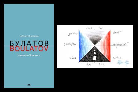 Illustrated Book Boulatov - L'Art en écrit