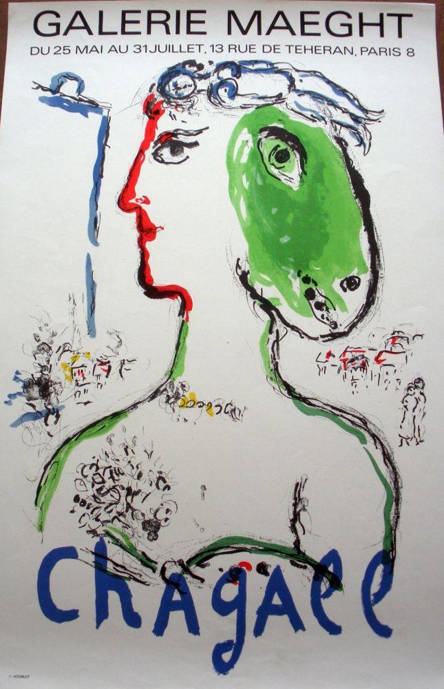 Lithograph Chagall - L'artiste Phénix