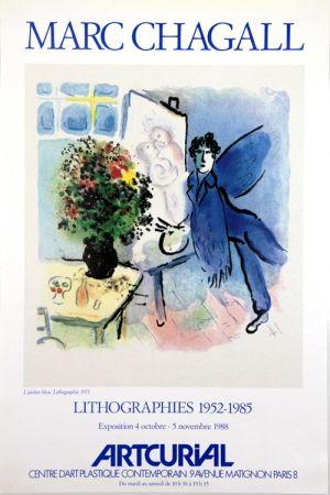 Lithograph Chagall - L'Atelier Bleu  Arcurial