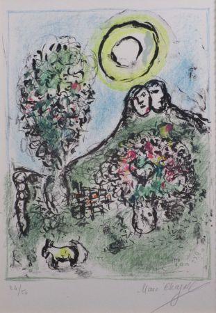 Lithograph Chagall - Le Baou De St. Jeannet Ii