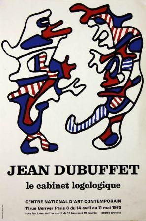 Lithograph Dubuffet - Le Cabinet Logologique