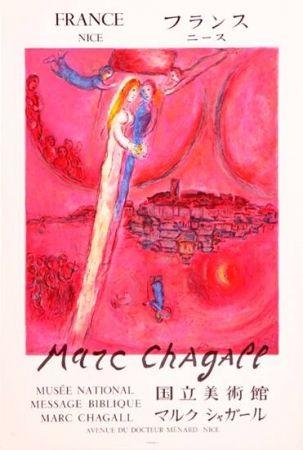 Lithograph Chagall -  Le Cantique des Cantiques