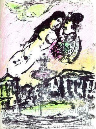 Lithograph Chagall - Le Ciel de la Place de la Concorde M. 393