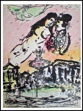 Lithograph Chagall - LE CIEL DES AMANTS