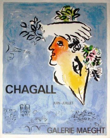 Poster Chagall - Le cielbleu