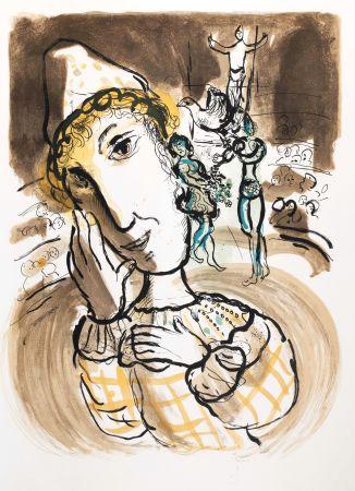No Technical Chagall - Le cirque au Clown jaune