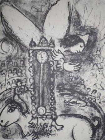 Lithograph Chagall - Le Cirque, planche 25